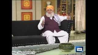 Dunya News - HASB-E-HAAL -- 15-Feb-2014