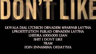 TNT SHIT I DONT LIKE remix VIDEO LYRICS -HOT-