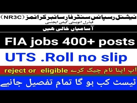 Fia jobs 2019 uts ( Eligible Reject uts slip check) 414+