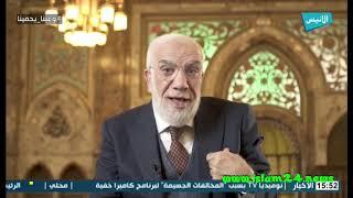 Dr Omar Abdelkafy – El Fiten – 3ouyub Enass , Wel Mal al haram
