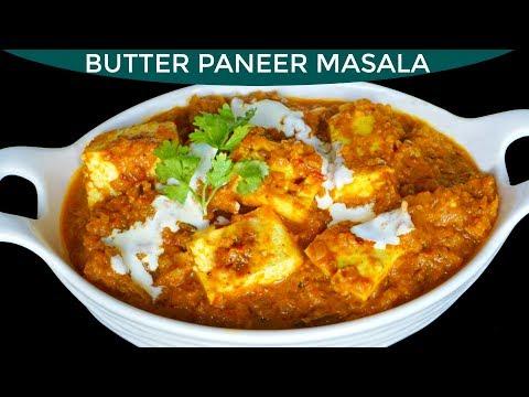 Paneer Butter Masala Recipe in Hindi | CookWithNisha
