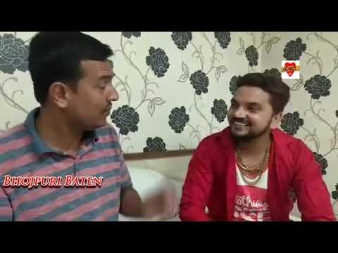 सुपरस्टार गायक व नायक Gunjan Singh से वरिष्ठ पत्रकार Anup Narayen Singh की खास बातचीत