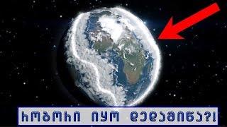 რატომ იცხოვრა ადამმა 930 წელი?!!