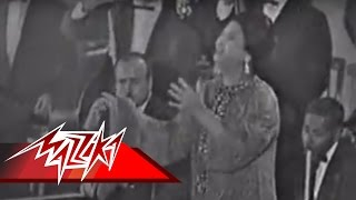 Allah Meaak - Umm Kulthum الله معك - ام كلثوم