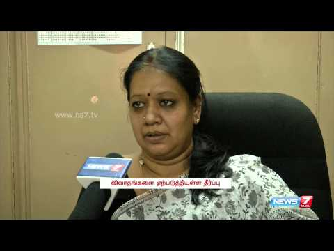Woman divorced over adultery Can't claim alimony | Tamil Nadu | News7 Tamil |