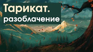 Махди-Хаджи Абидов