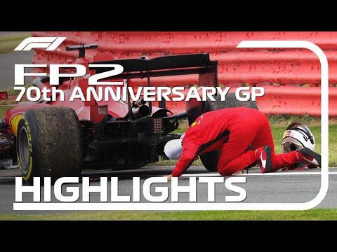 F1 2020 第5戦イギリスGP(70周年記念グランプリ) FP2ハイライト動画