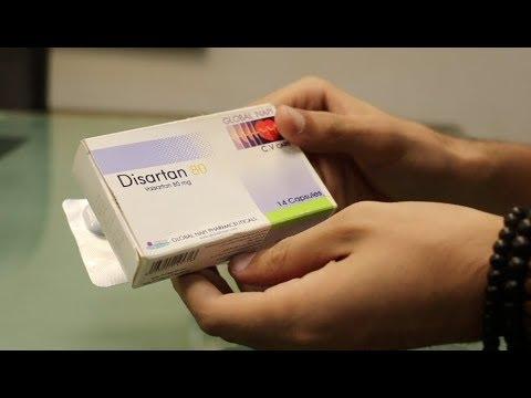 الصيدليات تتحدى «الصحة» وتبيع أدوية مسرطنة
