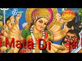 Khole Karam Ka Darwaza Mata songs new 2018 Navratri special video download