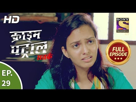 Becoming Phill) Crime patrol dial 100 episode 152