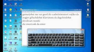 desktopis klaviatura geotl tk