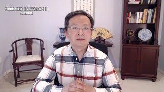《香港人权和民主法案》美众院通过的最关键效果;中共怎样反击(20191016第644期)