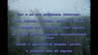 """""""Дождь над дорогой за стеклом"""", музыкальная композиция - on Casio PX-5S + Casio CDP-220R - """"Lenin"""""""