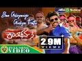 Baa Geleyanige - Official Video Song   Kanchana 3 Kannada   Naveen Sajju   Raghava Lawrance
