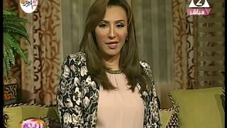 د.تغريد عرفة ولقاء مع د.سلوى رياض و أ.ماجدة عبد البديع  .. زينة 14-10-2018