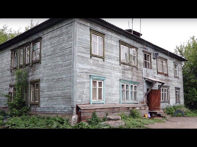 Около 150 ангарских семей ждут расселения из ветхого и аварийного жилья