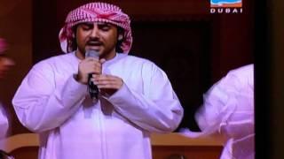 تحميل اغاني الفنان محمد الهاملي جبرني 2011 برنامج الميدان MP3