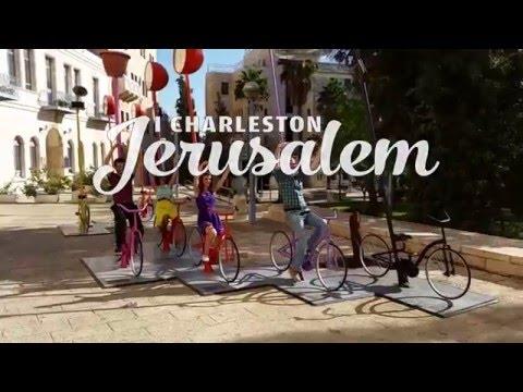 ריקודי סווינג בירושלים - סרטון נפלא!