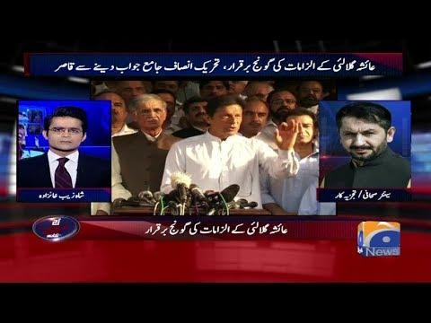 Aaj Shahzaib Khanzada Kay Sath - 02 August 2017