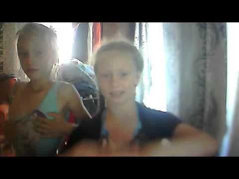 я и моя сестра