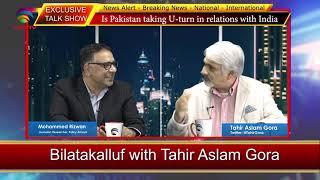 Is Pakistan taking U-turn in relations with India - Bilatakalluf with Tahir Gora & M Rizwan @TAG TV