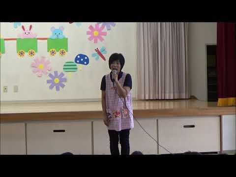笠間市 ともべ幼稚園「2学期始業式」