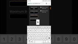 SCRIPT BOT DICE LUCKYGAMES 160 Doge Coin in 5 min  - to mine