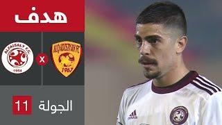 هدف الفيصلي الأول ضد القادسية (لويس غوستافو) ي الجولة 11 من دوري كاس الامير محمد بن سلمان للمحترفين