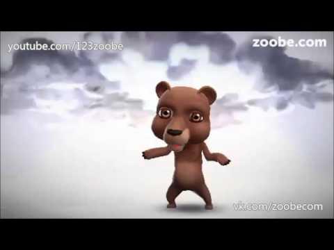 Zoobe Мишка Жена - мудрая женщина