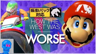 Mario 64 & Wave Race 64 Shindou | How the West was Worse [SSFF]