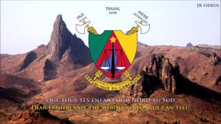 National Anthem of Cameroon (FR/EN lyrics) - Hymne national du Cameroun