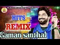 Download GAMAN SANTHAL REMIX      DIPOMAA    GUJRATI 2019 SUPER DUPER  HITS SONG HD Mp4 3GP Video and MP3
