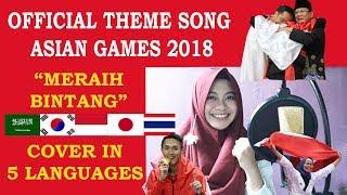 MERAIH BINTANG - COVER IN 5 LANGUAGES (Short Cover)