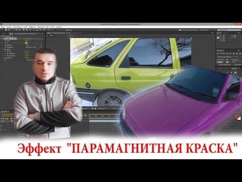 Фильм джеки чана амулет