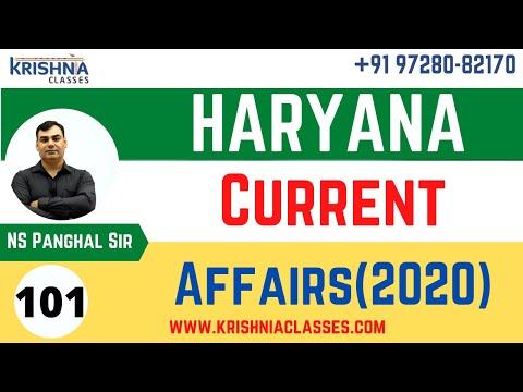 Haryana Current Affairs By N.S. Panghal Sir || Krishna Classes Hisar