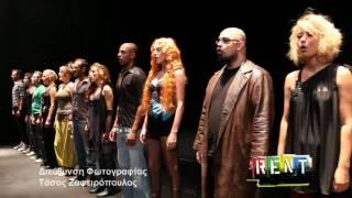 (HQ) Seasons Of Love (Ζήσε με αγάπη) - RENT - New Video Clip (Σφεντόνα 2010-11)