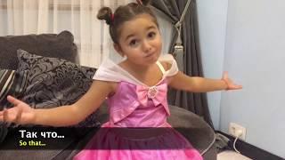 Вопросы для Даниэлы #2 / Questions for Daniela #2