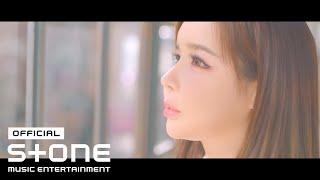 박봄 (Park Bom) – 도레미파솔 (Do Re Mi Fa Sol) (Feat. 창모 (CHANGMO)) M/V Teaser 1