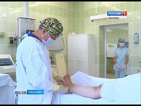 Избавиться от плоскостопия за считанные минуты помогут детские ивановские хирурги