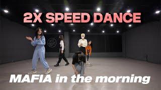 [2배속 커버댄스] 있지 ITZY - 마.피.아. In the Morning (A Team ver.)   2x Speed Dance Cover
