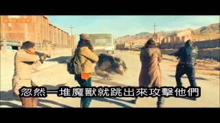 #196【谷阿莫】5分鐘看完2015電影《九層妖塔》