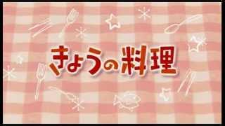 きょうの料理テーマ曲冨田勲