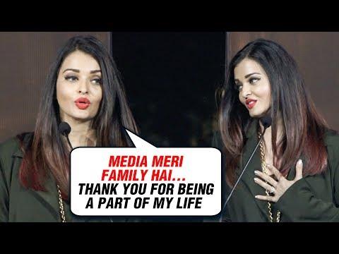 Aishwarya Rai Gets EMOTIONAL, Gives RESPECT To Med