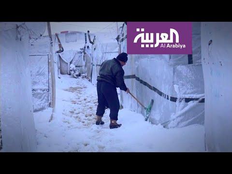 العرب اليوم - شاهد: أقسى فصول مأساة اللاجئين السوريين