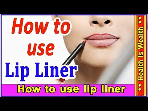 कैसे लागए लिप लाइनर  - Lip Liner Tips & Tricks  - How to use lip liner