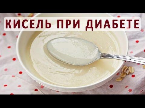 Шкурки фасоли при диабете