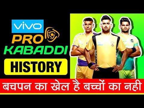 बचपन का खेल है बच्चों का नही | Vivo Pro Kabaddi Story in Hindi | History | Season 6 | 2018