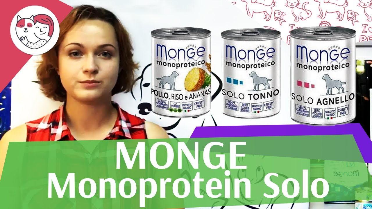 Monge монобелковые диеты на ilikepet