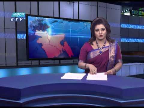 সন্ধ্যা ০৬টার একুশে সংবাদ || 06 PM News || ২৫ জুলাই ২০২১ || 25 July 2021