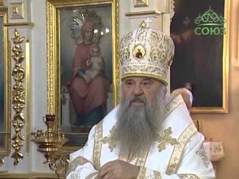 Символ русской церкви